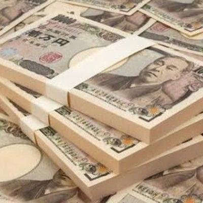 【お金と幸福度の関係】の記事に添付されている画像