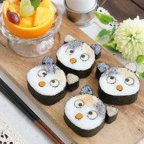 ネコの巻き寿司とフルーツカットの基礎編の記事に添付されている画像