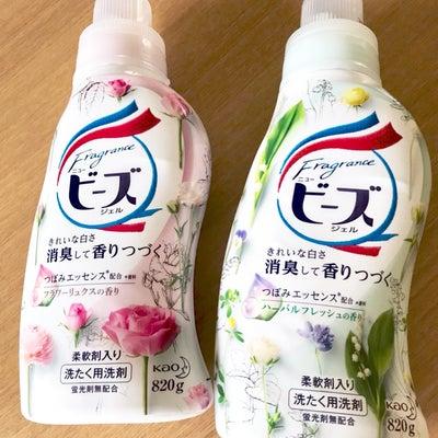 洗濯用 洗剤 ♡の記事に添付されている画像