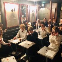 寿司チャンネルの記事に添付されている画像