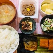 ご飯ブログ♡の記事に添付されている画像