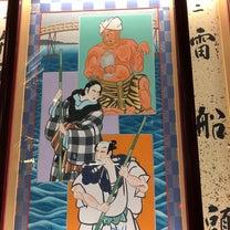 思い立ったら  歌舞伎を観れる❣️すっごい幸せ❤️の記事に添付されている画像