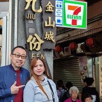 やはり台湾の九份は趣があるの記事に添付されている画像