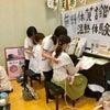 【ハレルWAはぐくみフェスタ】手当のできる薬屋さん・和漢薬房の画像