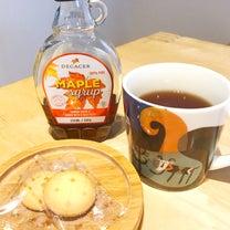 *最高の組み合わせ♪KALDIで買った紅茶とメープルシロップ*の記事に添付されている画像
