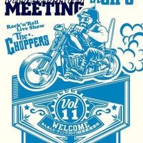 2019 ANAN meeting in 岐阜の記事に添付されている画像