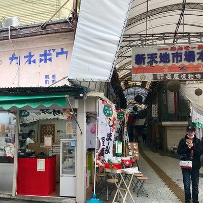 <那覇>新天地市場本通のジーマミ豆腐の記事に添付されている画像