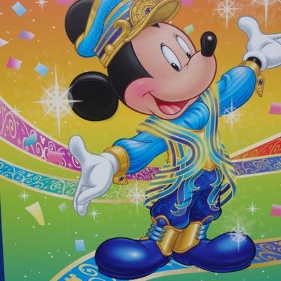 ディズニーレポ3/22ミッキーはやっぱり人気者!の記事に添付されている画像
