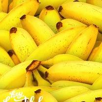 ごめんねバナナの記事に添付されている画像