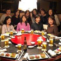 京つけもの西利コラボランチ① 元ANA CA 同期会の記事に添付されている画像