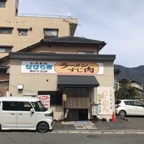 せせらぎ食堂(広島市 安佐南 区八木)の記事に添付されている画像