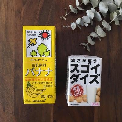 大豆食品を摂ったら本当に生理が遅れるのか実験の記事に添付されている画像