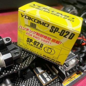 【RC】ヨコモ SP-02D そっこーインプレ