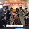 募集中♡ママと赤ちゃんのためのベビマサークル/横浜市泉区ママの画像