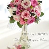 カップ咲きローズのラウンドブーケの記事に添付されている画像