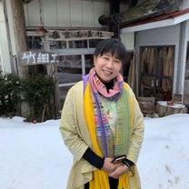 【 いざ!岩手・花巻へ 】〜 2019.3.16 〜の記事に添付されている画像