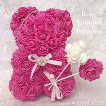 ♡ Rose Nounors Perfume ♡ ライセンスレッスンの記事に添付されている画像