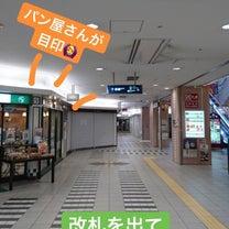 サロンへの道順*阪急伊丹駅からの記事に添付されている画像