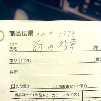 """""""台湾へいく橋爪大輔さんをスタイリングしてみた!(服編)""""の記事に添付されている画像"""
