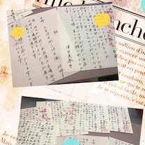 お手紙の記事に添付されている画像