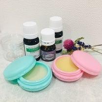 4月のアロマとハーブの手作り講座 好きな香りを入れるアロマクリームの記事に添付されている画像