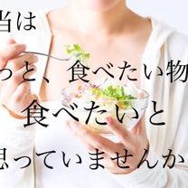 『綺麗になるために必要なこと』の記事に添付されている画像