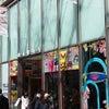 【マルニマーケット】4月26日表参道ヒルズにオープン「マルニ 表参道店」記念♪の画像
