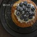 #朝食の画像