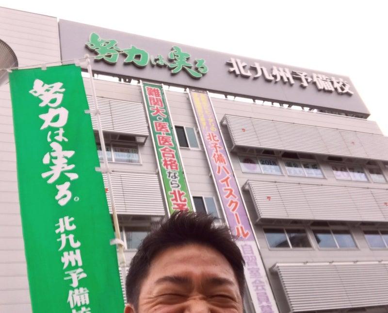 努力が実らないのは!!   フカキヨの〝楽〟校 〜夢はYOU芽〜