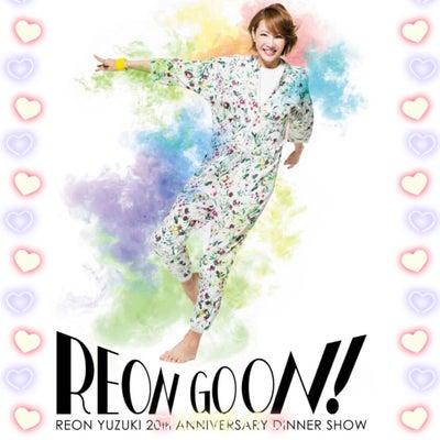 REON GO ON♡お稽古写真♡ちえねね♡FACTORY GIRLS♡レオン王の記事に添付されている画像