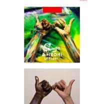 IHIステージアラウンド東京⭐️ブン・ブン・ブン慎吾ちゃんと小指~の記事に添付されている画像
