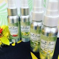 ハワイの香りに癒されて❣️の記事に添付されている画像