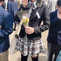 娘よ、卒業おめでとう❤️の記事に添付されている画像