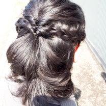 卒業式ヘアセット!五戸町の美容室ICHIE hair studioの記事に添付されている画像