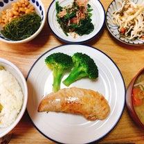 反省したので作って食べました【やっぱり落ち着く地味なご飯】の記事に添付されている画像