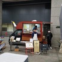 TOKYO OUTSIDE FESTIVALの記事に添付されている画像