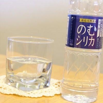 極撰市場 霧島天然水 のむシリカの記事に添付されている画像