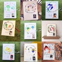 手形アートin浜松 2019.4.18の記事に添付されている画像