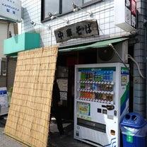 中華そば 多賀野 @荏原中延駅の記事に添付されている画像