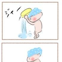 四コマ漫画 『洗髪』の記事に添付されている画像