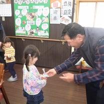 みんなに会えてよかった♬上三川キッズの皆様に感謝♡の記事に添付されている画像