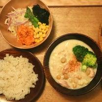 3月20日〜食事だけでは成り立たず〜の記事に添付されている画像