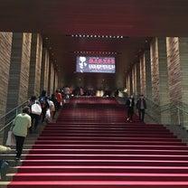 3/21「偽義経冥界歌」大阪千秋楽を観劇の記事に添付されている画像