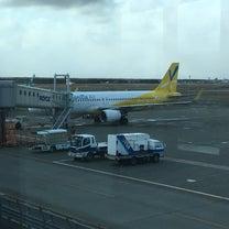 新千歳空港か〜ら〜の〜〜ぉ、成田空港か〜ら〜の〜〜ぉ、東京駅か〜ら〜の〜〜ぉ、歌の記事に添付されている画像
