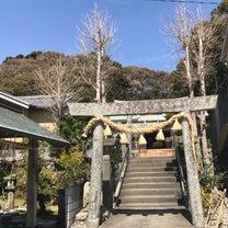 いい波に乗る!志摩市 安乗神社!の記事に添付されている画像