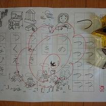 あなたにも花丸を(米津玄師新米教師)の記事に添付されている画像