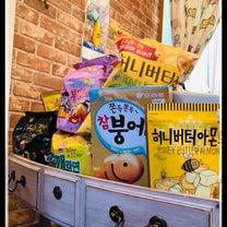 ☆韓国お菓子&ラーメン☆の記事に添付されている画像