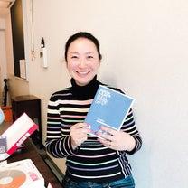アロマ筋を鍛える ナード・ジャパン アロマ・アドバイザーコースの記事に添付されている画像