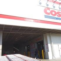 コストコでお買い物(^-^)☆の記事に添付されている画像