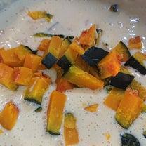 残ったカボチャの皮を美味しく食べる☆の記事に添付されている画像